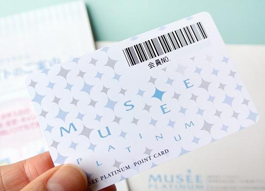 musse-membercard