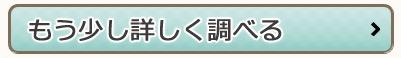 20140402 push01