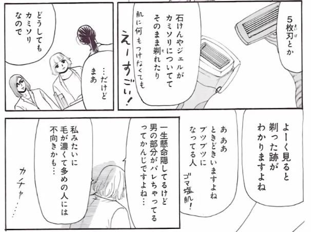 20170420hito100datsumo3