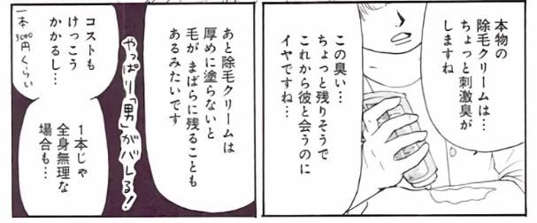 20170420hito100datsumo4