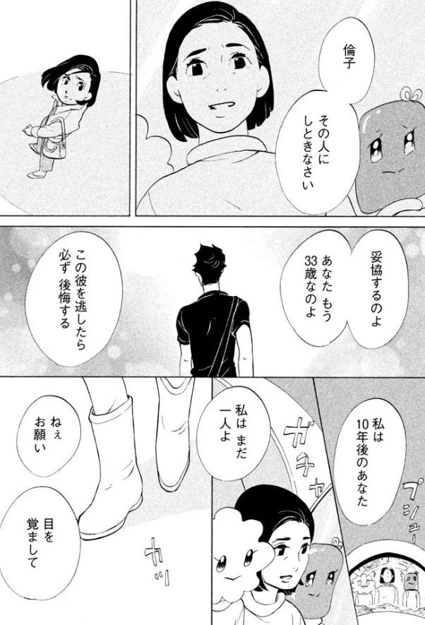 20170424tokyotarareba