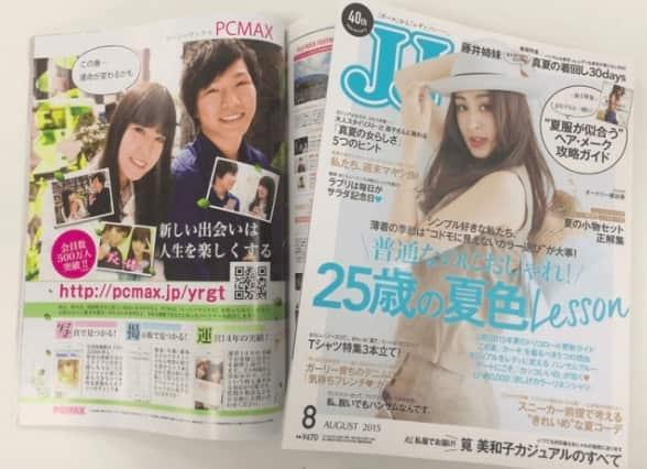 media-pcmax