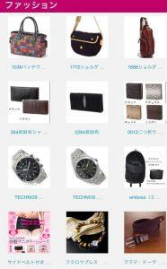 pcmax-fashion