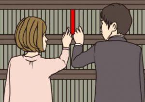 library-meet