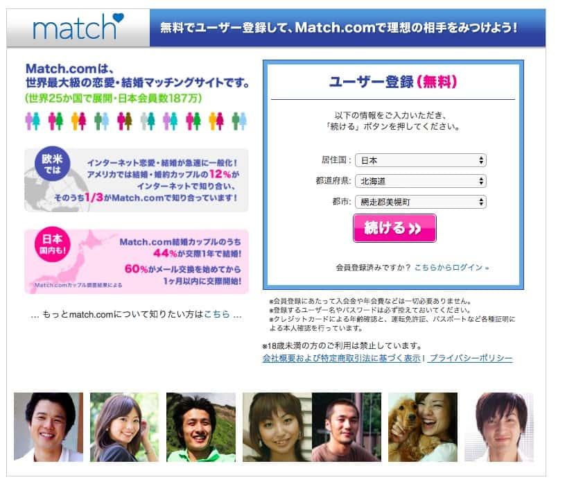 match001