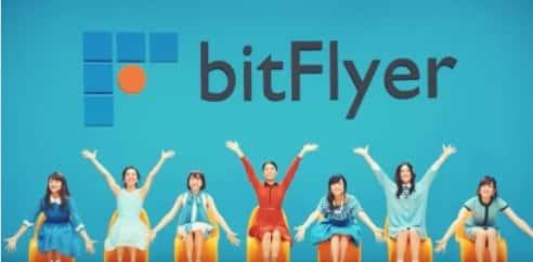 bitflyer000
