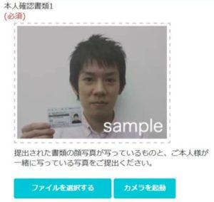 coin-photo1
