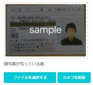 coin-photo2