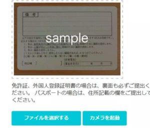 coin-photo3