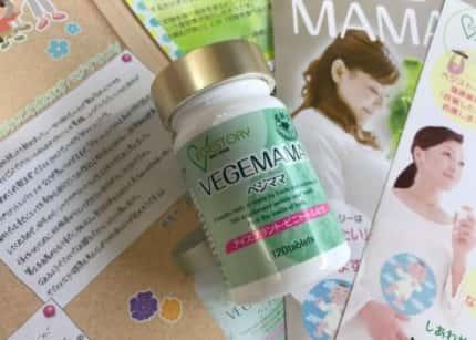 V-mama02