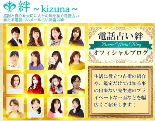 kizuna001