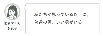 hatarakiman-001