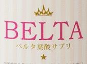 belta1213