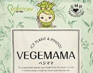 vegemama1213